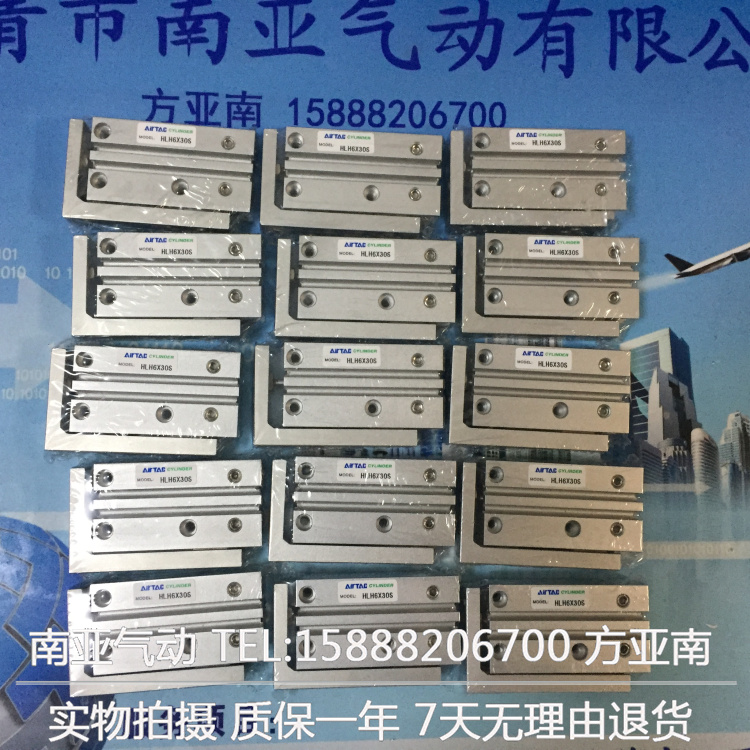 HLH6*5S HLH6*10S HLH6*15S HLH6*20S  Airtac compact slide cylinder  pneumatic components , have  stock nichijou 6