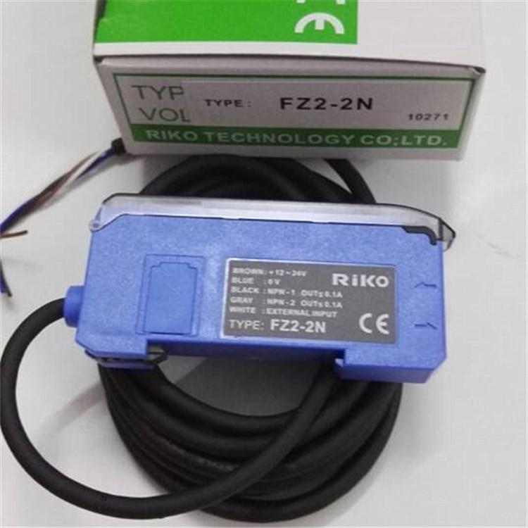 FZ2-2N Fiber Amplifier Warranty For Two YearFZ2-2N Fiber Amplifier Warranty For Two Year