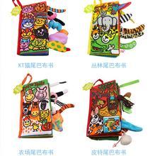 Jollybaby 8style Állati Baba Játékok Csecsemő Gyerekek Korai Fejlesztési Ruhák Könyvek Tanulás Oktatás Kihajtható Tevékenység történet könyv 50%