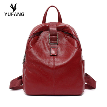 YUFANG Real Genuine Leather Women Backpack Trendy College Students School Bag Real Cow Skin Travel Bag For Womens Fashion Daily