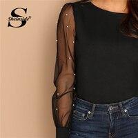 Блузка с жемчужными рукавами