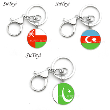 Di modo Oman Sultanate Bandiera portachiavi Ciondolo Azerbaijan e Pakistan Gioielli Allah regalo Chiave Regalo anello per Gli Uomini amanti della bandiera Del Mondo