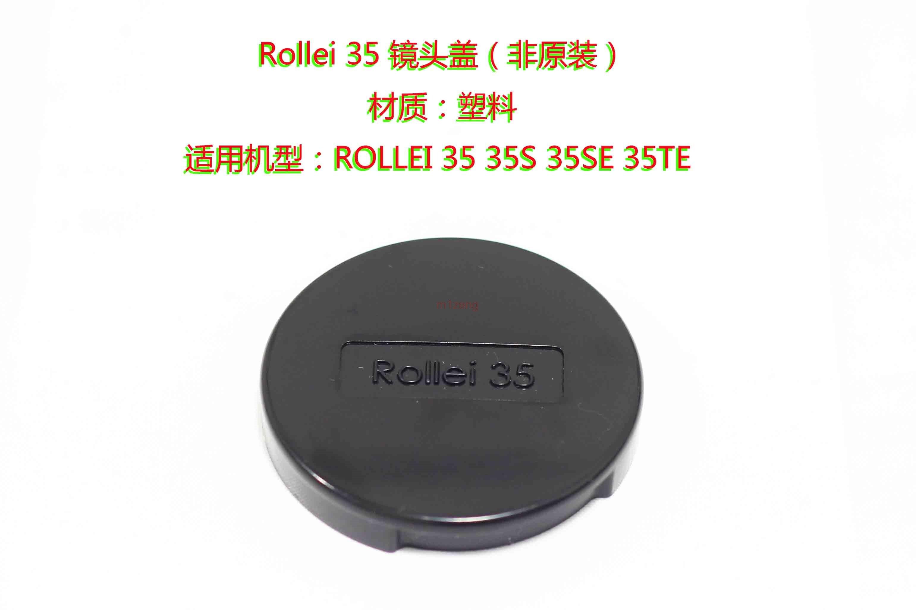 Obiettivo anteriore Della Protezione della copertura della protezione per Rollei 35 35 s 35SE 35TE macchina fotografica