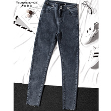 High Waist Jeans For Women Casual Stretch Female Pencil Jeans Lady Vintage Denim Pants Slim Elastic Skinny Trousers spring 8206A spring skinny pencil jeans women slim high waist elastic jeans female blue vintage skinny denim pants lift hip trousers femme