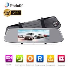 """Podofo 7 """"espelho do carro câmera de vídeo dvr fhd 1080p gravador de vídeo lente dupla registrador retrovisor câmera dvrs traço cam estacionamento automático"""