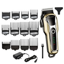 Cortador de cabelo poderoso, para cabeleireiros profissionais, aparador elétrico, ferramenta ajustável para corte de cabelo