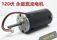 Mini high power carbon brush motor High voltage DC permanent magnet motor 3500 rpm can be manufactured as generator