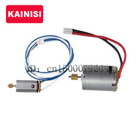 Free Shipping Tail Motor Main Motor Spare Parts For MJX F45 F645 2 4G 4CH Single