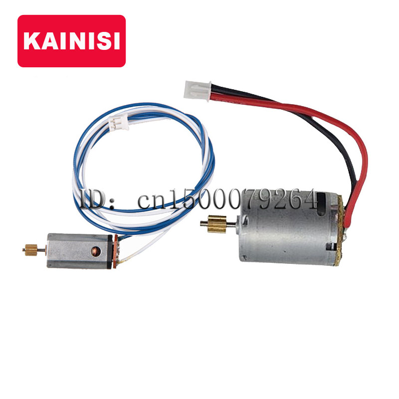 Free shipping tail motor + main motor spare parts for MJX F45 F645 2.4G 4CH single-edged metal Gyro RC Helicopter Toy Parts 3pcs battery and european regulation charger with 1 cable 3 line for mjx b3 helicopter 7 4v 1800mah 25c aircraft parts