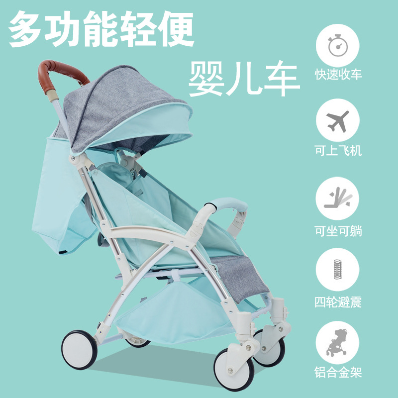 все цены на Aluminum alloy baby strollers ultra-lightweight folding can sit can lie high landscape umbrella baby trolley summer and winter