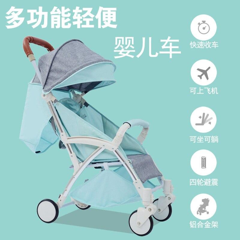 купить Aluminum alloy baby strollers ultra-lightweight folding can sit can lie high landscape umbrella baby trolley summer and winter по цене 19651.28 рублей