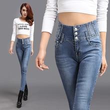 American apparel 2016 аа год сбора винограда способа бедра стройные высокой талией джинсы женские брюки женские брюки карандаш Упругие Узкие брюки