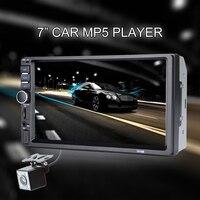 Viecar Car Radio HD 7 Touch Screen Stereo 2 Din Bluetooth FM ISO Power SD USB