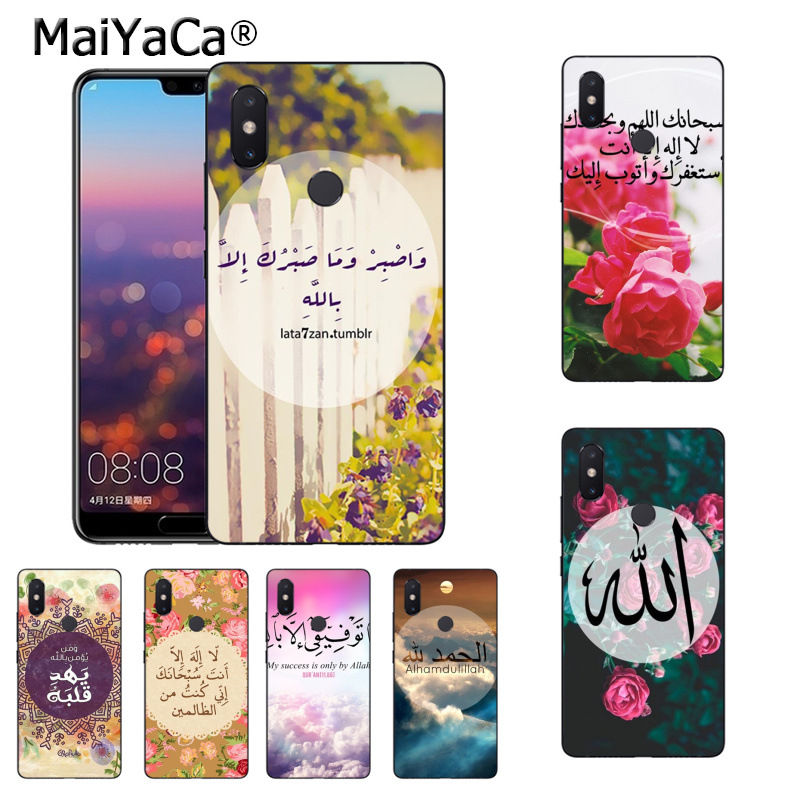 Maiyaca Flower Muslim Arabic Quran Islamic Quotes Phone Case For Xiaomi Mi 6 Mix2 Mix2s Note3 8 8se Redmi 5 5plus Note4 4x Note5 Quell Summer Thirst Cellphones & Telecommunications Half-wrapped Case