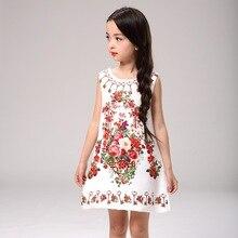 New 2016 Girls Summer Dress Kids Clothes Girls Party Dress Children Clothing Pink Princess Flower Girl