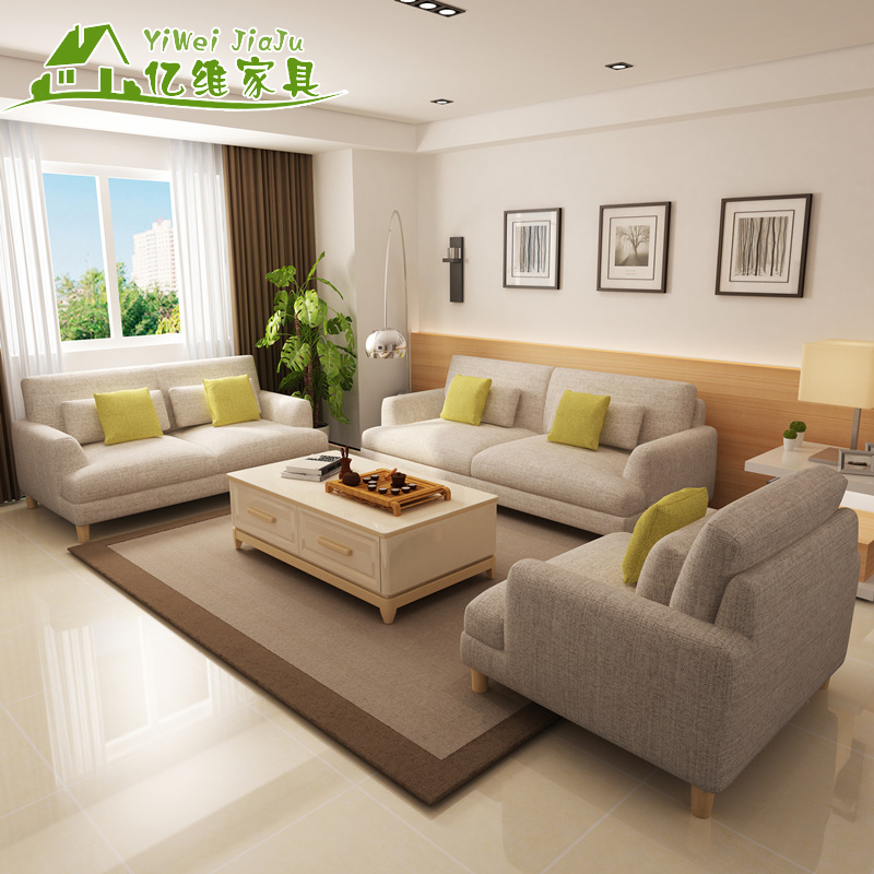 Sofa Sets Design european sofas sets promotion-shop for promotional european sofas