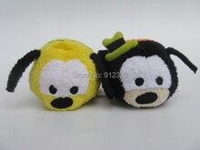 2pcs Tsum tsum Goofy Pluto 3.5iches mini Plush Toy New