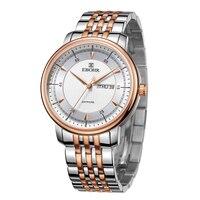 EBOHR top brand luxury men's watch 50 meters waterproof date clock men's sports watch men's quartz casual watch 2019new 10990117