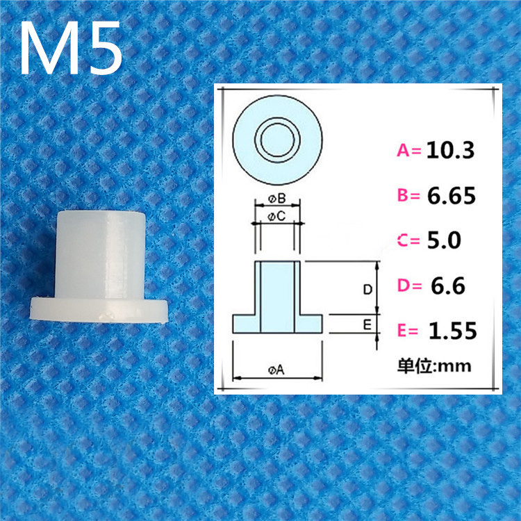 40pcs M5 Nylon Washer Step T-type Plastic Washer Insulated Cap Gaskets White Special Buy
