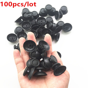 100pcs PS4 Analog Cover 3D Shell Thumb Stick Joystick Thumbstick Mushroom Cap For Sony PlayStation 4 PS4 Controller Accessories