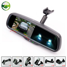 4.3″ Auto Dimming Mirror Rearview Mirror Monitor with Original Bracket 2CH Video Input For Parking Monitor Assistance
