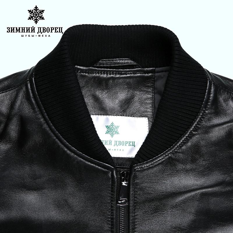 мужская кожаная куртка с капюшоном с доставкой из России
