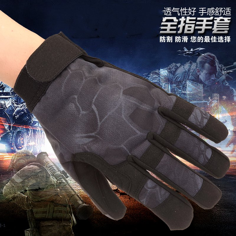 Outdoor anti -slip full finger gloves cut cool black color python super technician outdoor anti cut anti skid sun protection seal gloves gloves black
