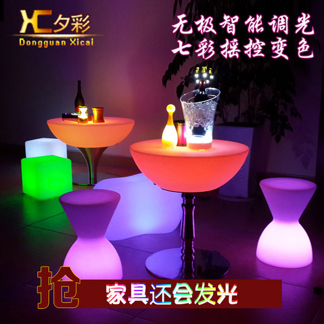 Led light bar lighting furniture made coffee table tables upscale led light bar lighting furniture made coffee table tables upscale hotel clubs outdoor beach house bar aloadofball Image collections
