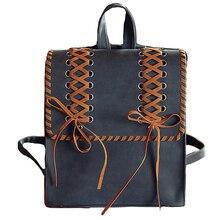 Yjgjz дом Brand Vintage женщины рюкзак кожа + PU школьные рюкзаки для девочек-подростков Повседневная Большая емкость сумки на плечо
