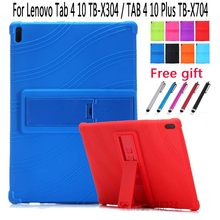 For Lenovo TAB4 Tab 4 10 TB-X304L/F/N case, Thickening child Shockproof Silicone Stand Cover For Lenovo TAB 4 10 Plus TB-X704/F(China)