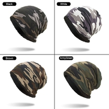 The Latest Camouflage Caps Unisex Warm Winter Wool Ski Caps Beanie Hats for Men