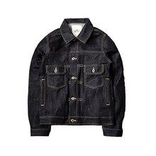 VS101-0001B Read Description! Asian Size Cotton 16 Oz Outerwear Casual Stylish Raw Unwashed Denim Coat