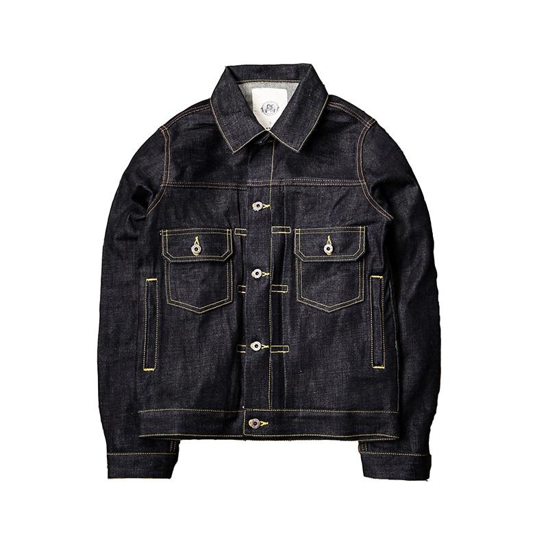 VS101-0001B Read Description! Asian Size Cotton 16 Oz Denim Jacket Casual Stylish Raw Unwashed Denim Coat VS101-0001B