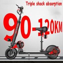 Электрический скутер с сиденьем 10 дюймов мощный мотор колеса самокат складной электрический велосипед скутеры для взрослых