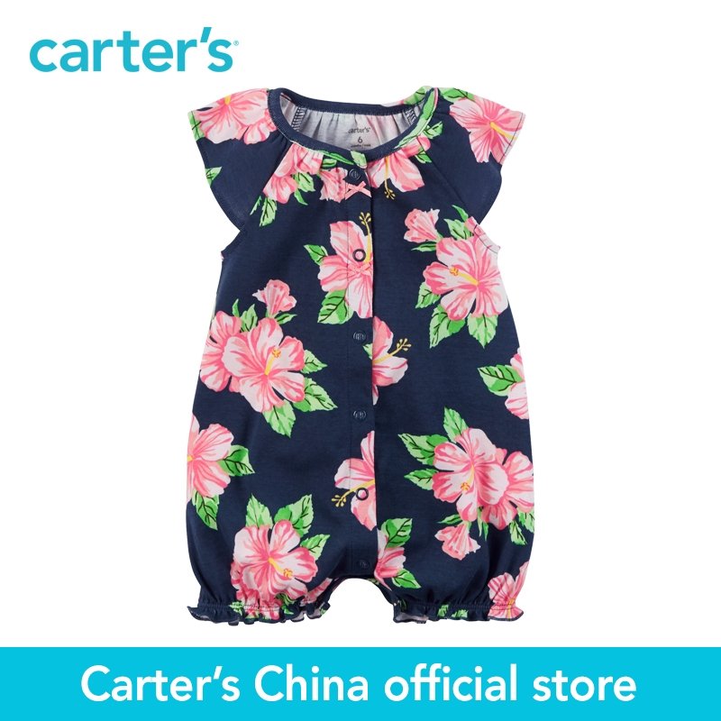 Carter's 1pcs baby children kids Snap-Up Cotton Romper 118H299,sold by Carter's China official store  carter s 1 pcs baby children kids long sleeve embroidered lace tee 253g688 sold by carter s china official store