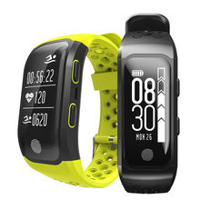 S908 sports watches Swimming IP68 Waterproof relojes mujer 2018 Heart Rate Monitor GPS pulse watch touch health clock cardiaco(China)