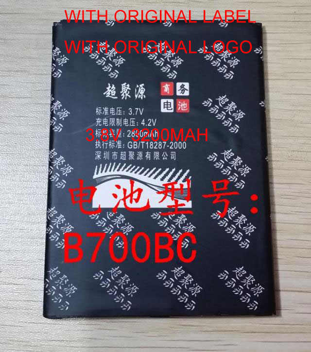 Free shipping high quality mobile phone battery B700BC for Samsung Mega 6.3 I9200 I9200K I9205 i9208 P729 i527 M819 E310L