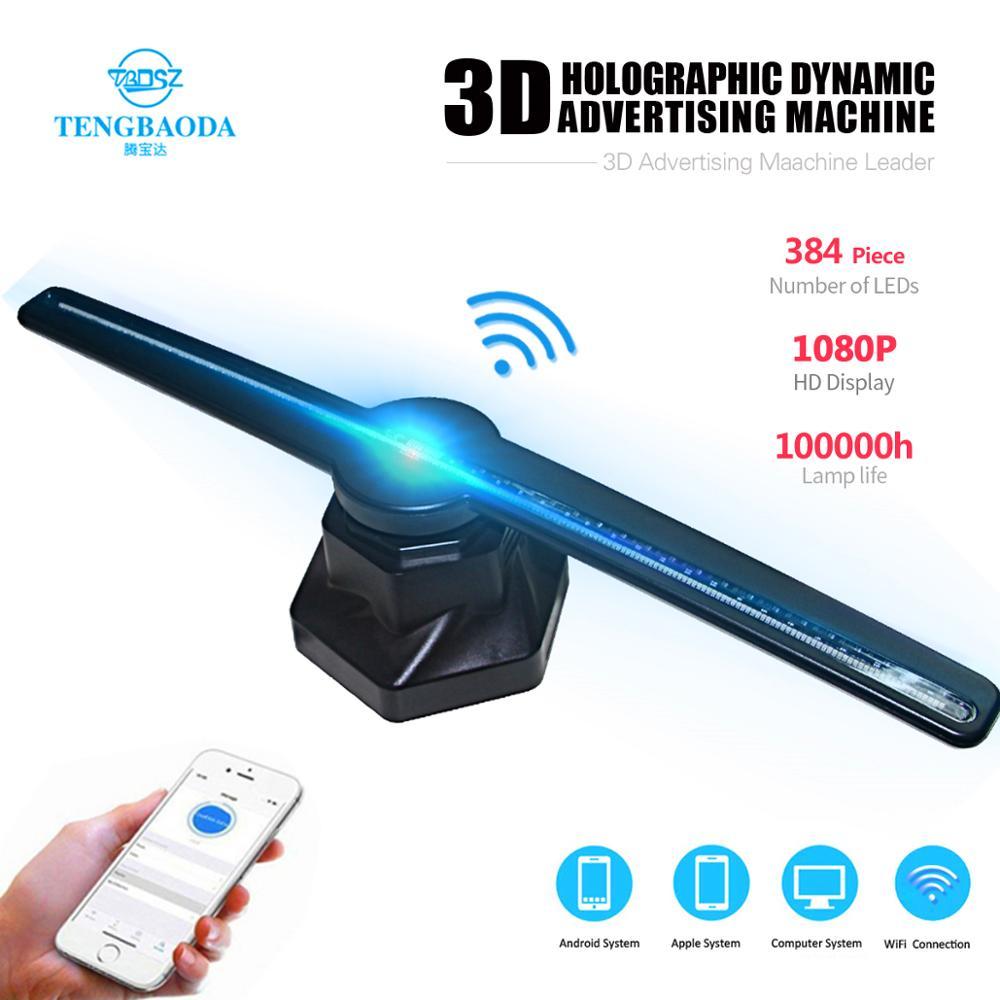 TBDSZ 3D WIFI ホログラム広告ディスプレイ Led ファン 42 センチメートルホログラフィ肉眼 Led プロジェクター広告プレーヤマシン -