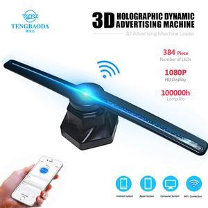 Image 1 - Tbdsz 3d wifi 홀로그램 광고 디스플레이 led 팬 42 cm 홀로그램 이미징 알몸 눈 led 프로젝터 광고 플레이어 기계