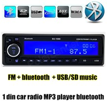 Car Radio Audio Stereo 12V MP3 USB SD AUX In Player with Remote Control with FM Audio support bluetooth function