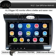 Android Car GPS Navigation Player for KIA K3 10.2″ Capacitive Touch Screen 1G RAM+16G ROM Built-in Bluetooth Wifi Am/Fm Radio