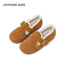 CCTWINS KIDS 2017 Winter Children Genuine Leather Shoe Fashion Girl Princess Party Flat Toddler Brand Warm Shoe Baby G1573