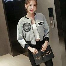 New Korean Fashion Short Print Baseball Jacket Female Bomber Jacket Black Casual Cardigan Women Basic Coats  Harajuku Plus Size