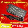 19 В 3.95A 75 Вт 5.5*2.5 ММ Замена Для Toshiba Универсальный Ноутбук Зарядное Устройство AC Адаптер Питания X54H L650 L775 C670 C855 C670 L350