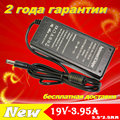 19 v 3.95a 75 w 5.5*2.5mm substituição para toshiba l650 laptop universal ac power adapter carregador x54h l775 c670 toshiba c855 c670 toshiba l350