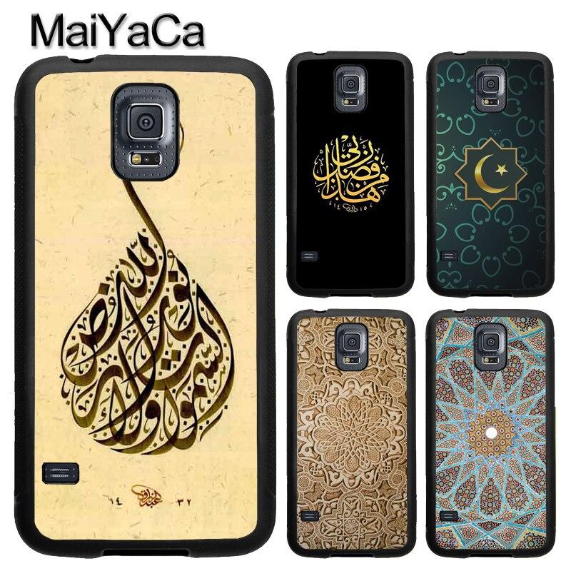 MaiYaCa Islam Religious Quraan Arab Soft TPU Phone Case Cover Coque For Samsung S4 S5 S6 S7 edge S8 S9 plus Note 8 5 4 Capa