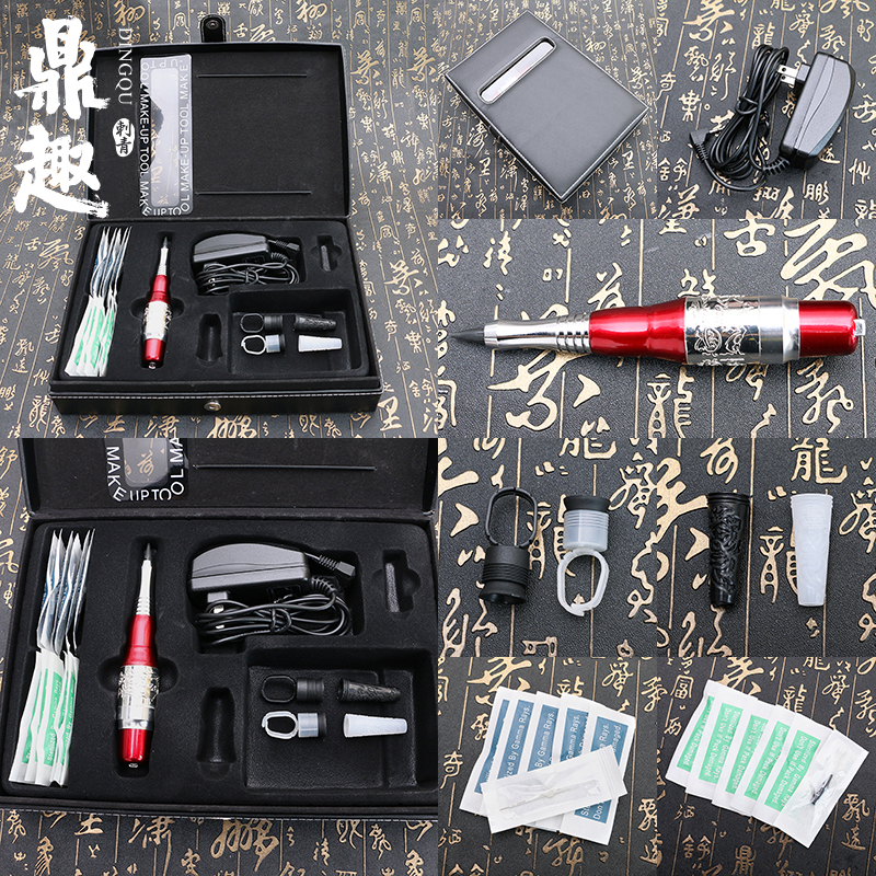 Permanent Makeup Eyebrow Pen Machine Kits With  Tattoo Gun Needles Cosmetic Tattooing Tool Set MKT221-227 wm01 professional eyebrow tattooing machine kit