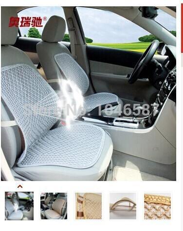 New Cool Vent Massage Cushion Mesh Back Lumber Support Office Chair Car Seat Pad Waist depend Car waist cushion