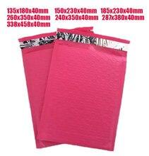 Пластиковые полиэтиленовые конверты мягкие почтовые пакеты розового