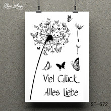 ZhuoAng Beautiful Flower Clear Stamps/Card Making Holiday decorations For  scrapbooking Transparent stamps 11*16cm